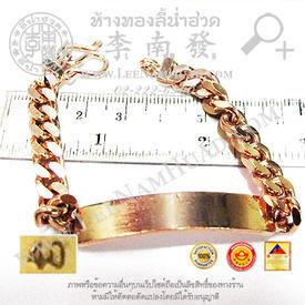 http://v1.igetweb.com/www/leenumhuad/catalog/e_1113391.jpg