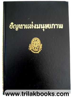 http://www.igetweb.com/www/triluk/catalog/p_305549.jpg