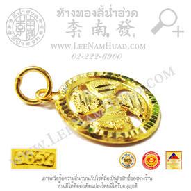 https://v1.igetweb.com/www/leenumhuad/catalog/e_1426827.jpg