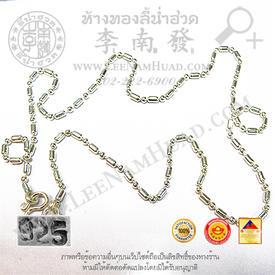 https://v1.igetweb.com/www/leenumhuad/catalog/p_1468978.jpg
