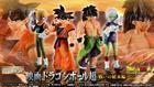 HG Dragon Ball TATAKAI NO KETSUMATSU HEN
