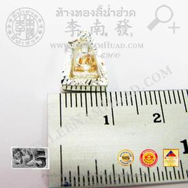 https://v1.igetweb.com/www/leenumhuad/catalog/e_1053696.jpg