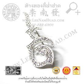 https://v1.igetweb.com/www/leenumhuad/catalog/p_1874974.jpg