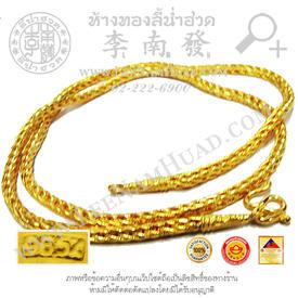 https://v1.igetweb.com/www/leenumhuad/catalog/p_1317495.jpg