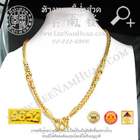 https://v1.igetweb.com/www/leenumhuad/catalog/e_1102111.jpg