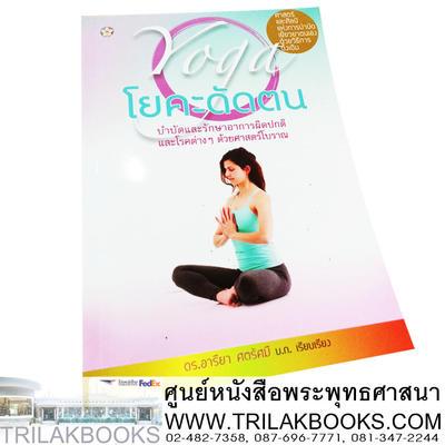 http://www.igetweb.com/www/triluk/catalog/p_877337.jpg