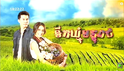 มัจจุราชสีน้ำผึ้ง ออกอากาศทาง BayonTV กัมพูชา พ.ค.2015