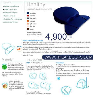 http://www.igetweb.com/www/triluk/catalog/p_458494.jpg