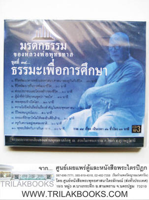 https://v1.igetweb.com/www/triluk/catalog/p_1039925.jpg