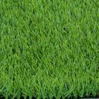 ขาย หญ้าเทียม ปูพื้น สีเขียวสด(เขียวล้วน) ความสูง 3 ซม. คุณภาพสูง ทนแดด-ฝน DG-3-ATRIUM (3A เขียวล้วน) ราคา 390 บาท/ตรม.