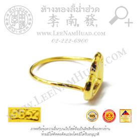 https://v1.igetweb.com/www/leenumhuad/catalog/e_1432421.jpg