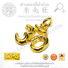 https://v1.igetweb.com/www/leenumhuad/catalog/e_1286471.jpg