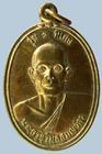 เหรียญพระครูสุวิมลสมณวัตร วัดศิริภูมิชัย  จ.ชัยภูมิ รุ่น 1 พิเศษ