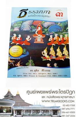 http://www.igetweb.com/www/triluk/catalog/p_1627470.jpg