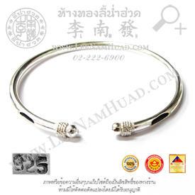 https://v1.igetweb.com/www/leenumhuad/catalog/p_1853175.jpg