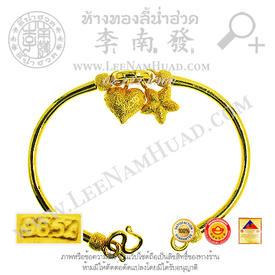 https://v1.igetweb.com/www/leenumhuad/catalog/e_1116206.jpg