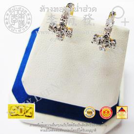 https://v1.igetweb.com/www/leenumhuad/catalog/e_1364917.jpg