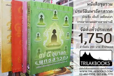 http://www.igetweb.com/www/triluk/catalog/e_1226321.jpg
