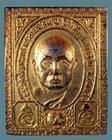 เหรียญพระวิสุทธิญาณเถร หลวงพ่อสมชาย วัดเขาสุกิม ปี๔๐