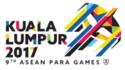 ประกาศรายชื่อนักกีฬากรีฑาคนตาบอดที่ผ่านการคัดเลือก เพื่อเข้าร่วมการแข่งขันกีฬาอาเซียนพาราเกมส์ ครั้งที่ 9 ระหว่างวันที่ 17 - 23 กันยายน 2560 ณ กรุงกัวลาลัมเปอร์ ประเทศมาเลเซีย