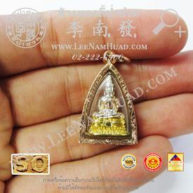 https://v1.igetweb.com/www/leenumhuad/catalog/e_1477995.jpg
