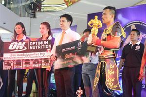 งานการแข่งขันกีฬาเพาะกาย และฟิตเนส ชิงชนะเลิศแห่งประเทศไทย Mr.Thailand 2014 ถ้วยรางวัลพระราชทานจาก สมเด็จพระเทพรัตนราชสุดา สยามบรมราชกุมารี