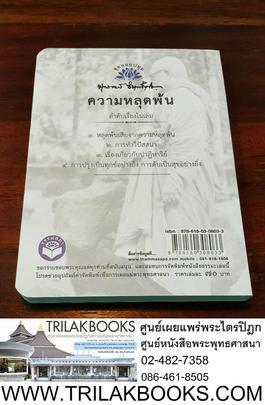 http://v1.igetweb.com/www/triluk/catalog/e_1284612.jpg