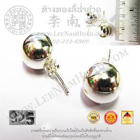 http://v1.igetweb.com/www/leenumhuad/catalog/p_1382481.jpg