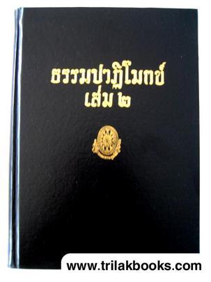 http://v1.igetweb.com/www/triluk/catalog/p_307746.jpg