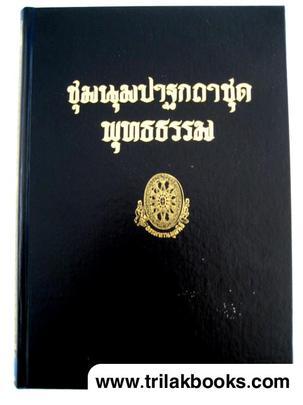 http://www.igetweb.com/www/triluk/catalog/p_307913.jpg