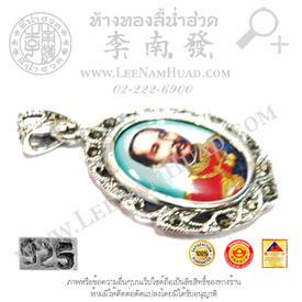 http://v1.igetweb.com/www/leenumhuad/catalog/e_1050692.jpg