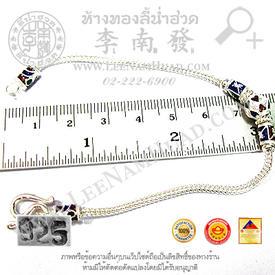 https://v1.igetweb.com/www/leenumhuad/catalog/e_1056950.jpg