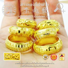 https://v1.igetweb.com/www/leenumhuad/catalog/e_1435825.jpg