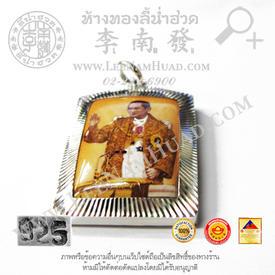 https://v1.igetweb.com/www/leenumhuad/catalog/p_1865112.jpg