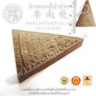 พระพุทธชินราช รุ่นเฉลิมพระเกียรติ 2539 จังหวัดพิษณุโลก