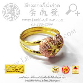 https://v1.igetweb.com/www/leenumhuad/catalog/p_1956264.jpg