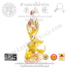 https://v1.igetweb.com/www/leenumhuad/catalog/e_1053371.jpg