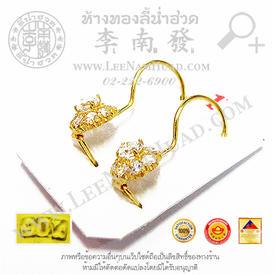 https://v1.igetweb.com/www/leenumhuad/catalog/p_1458852.jpg