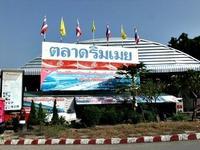 ตลาดริมเมยชายแดนไทยพม่า ที่แม่สอดจังหวัดตาก