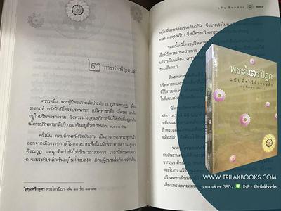 https://v1.igetweb.com/www/triluk/catalog/e_1594004.jpg