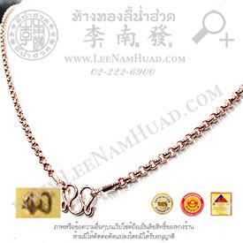 https://v1.igetweb.com/www/leenumhuad/catalog/e_1105760.jpg