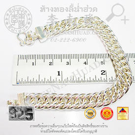 http://v1.igetweb.com/www/leenumhuad/catalog/e_1086813.jpg