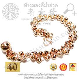 http://v1.igetweb.com/www/leenumhuad/catalog/p_1313191.jpg