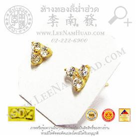 https://v1.igetweb.com/www/leenumhuad/catalog/p_1458868.jpg