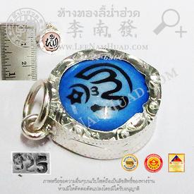 https://v1.igetweb.com/www/leenumhuad/catalog/e_874524.jpg
