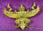 พญาครุฑ ทรงฤทธิ์(2) รุ่น บังเกิดทรัพย์ วัดครุฑธาราม พระนครศรีอยุธยา เนื้อปัญจโลหะฯ ปี 2560