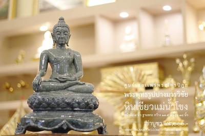 http://v1.igetweb.com/www/triluk/catalog/e_1570228.jpg