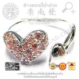 https://v1.igetweb.com/www/leenumhuad/catalog/p_1024891.jpg