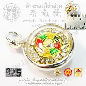https://v1.igetweb.com/www/leenumhuad/catalog/p_1028831.jpg