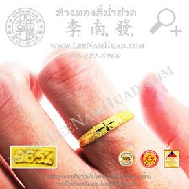 https://v1.igetweb.com/www/leenumhuad/catalog/e_1115548.jpg